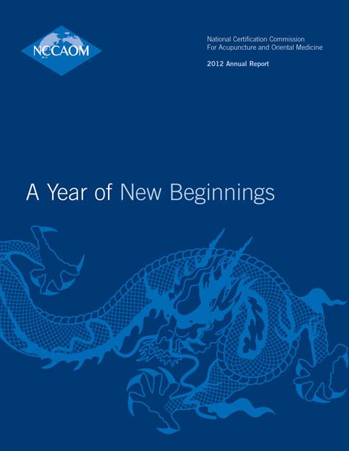 NCCAOM_2012_Annual_Report cover