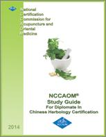 NCCAOM CH Cert study guide