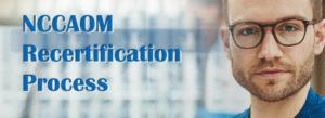 NCCAOM Recertification process banner