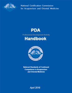PDA Handbook Cover