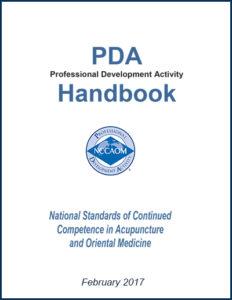 PDA Handbook Cover preview 2017