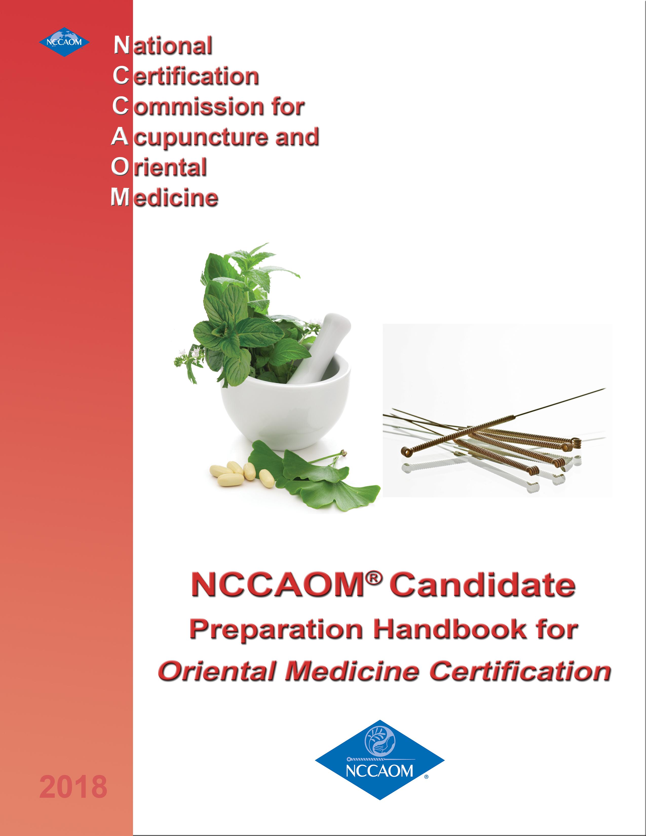 NCCAOM Study Guides | NCCAOM