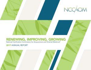 2017-NCCAOM-Annual-Report