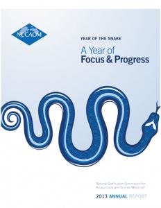 NCCAOM_2013_Annual_Report