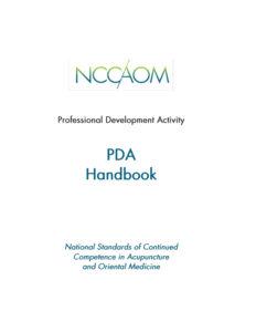 PDA-Handbook-Cover2020